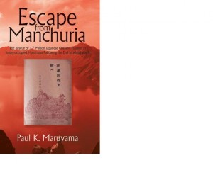 Escape from Manchuri