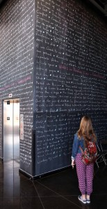 Shakespeare wall