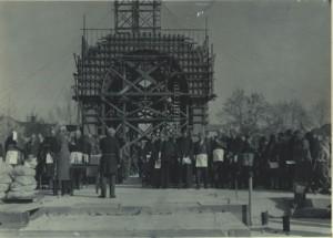 Shove groundbreaking 1930