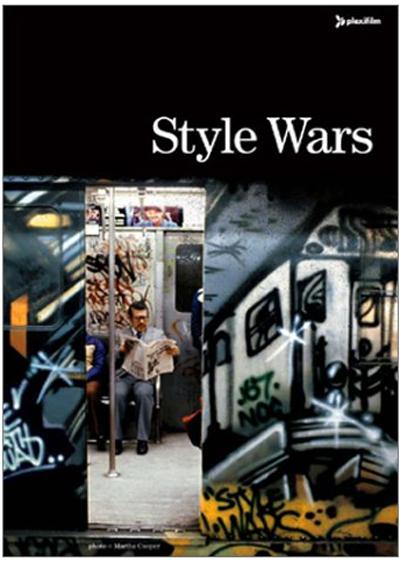 StyleWars