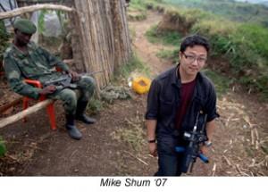 mike_shum_07-02