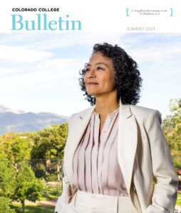 Colorado College Bulletin cover image of President L. Song Richardson gazing upwards to the left